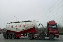 高标32.5散装水泥价格质询