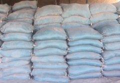 PO42.5袋装水泥价格质询
