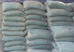 高标32.5R袋装水泥价格质